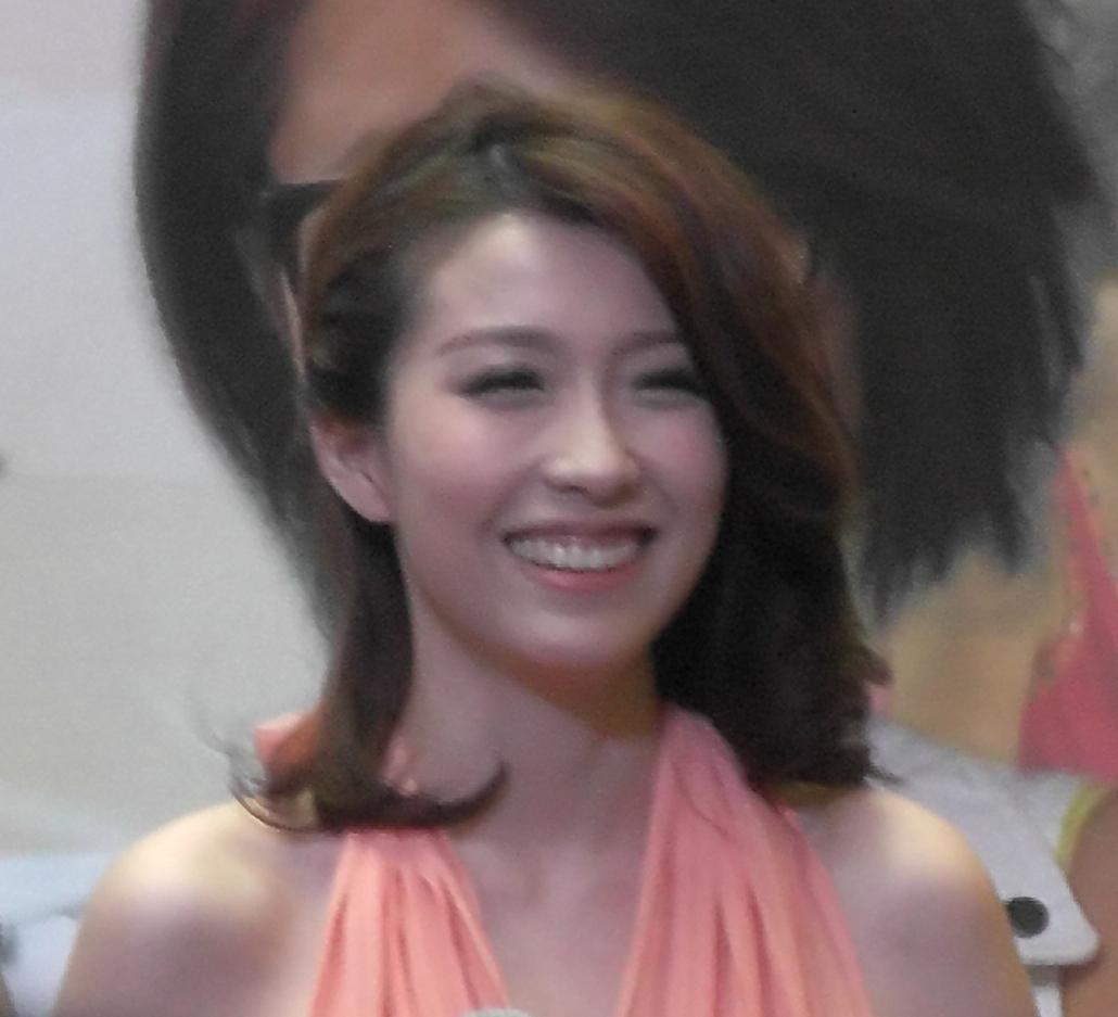elaine yiu outbound love - photo #7