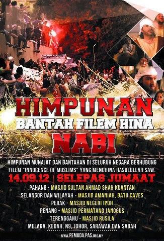 Lokasi Himpunan Bantah Filem Hina Nabi Muhammad S.A.W Esok