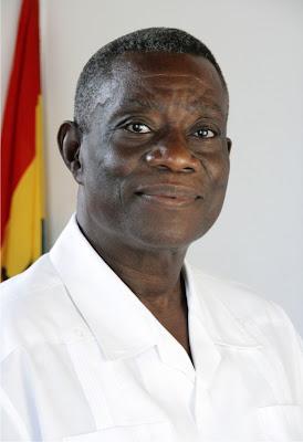 Президент Ганы, который умер