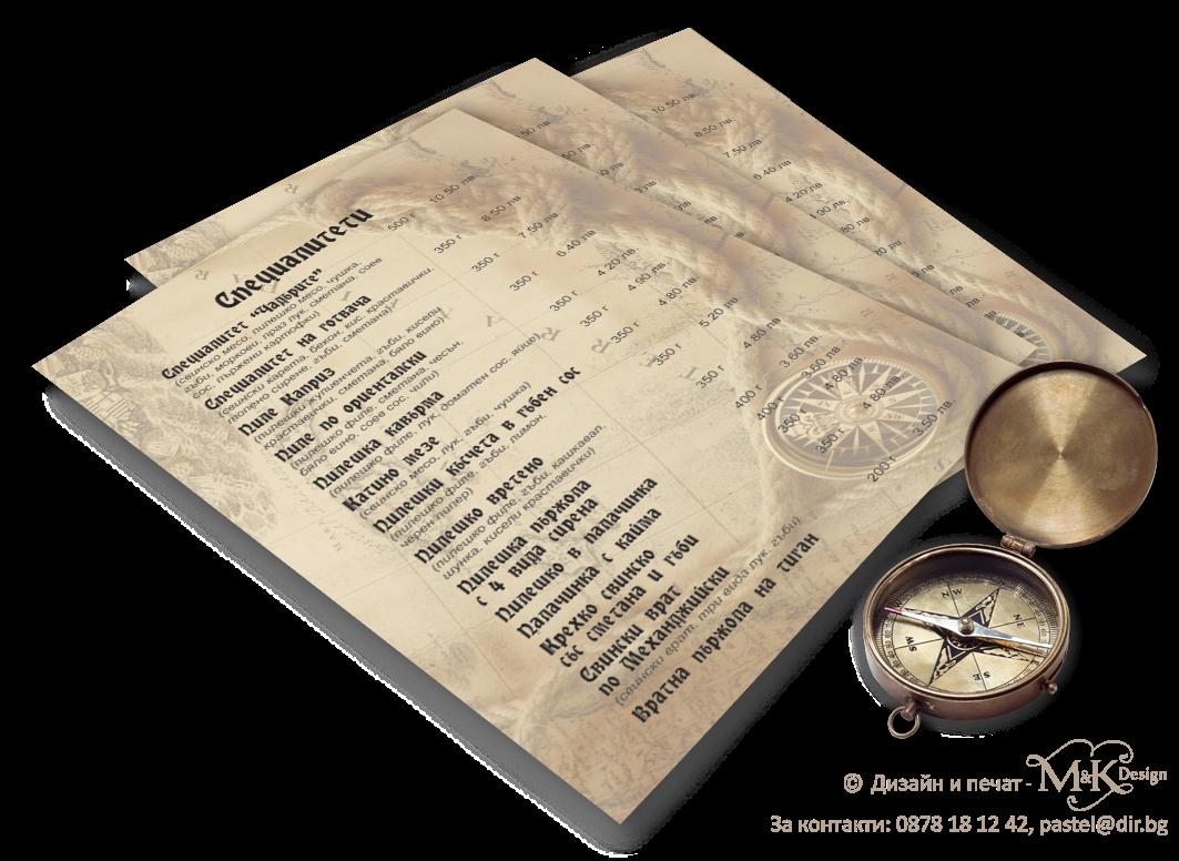Фонове А4 - Морска карта с компас и въже