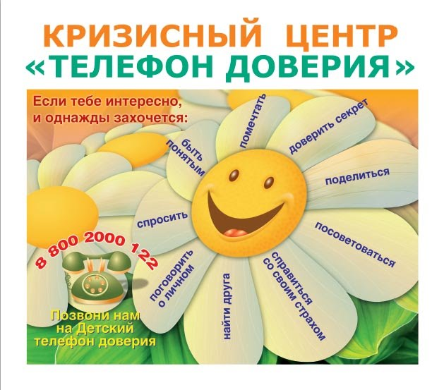 http://3.bp.blogspot.com/-1rHiuZ1wkgw/VkNY6Yk2-eI/AAAAAAAAADg/Dct2sznJeko/s1600/ban1.jpg