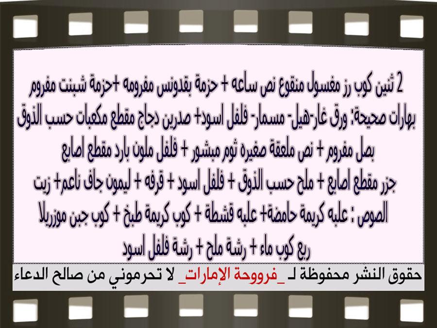 http://3.bp.blogspot.com/-1rJxdPKtWI8/Vi4QuYQFNJI/AAAAAAAAXps/DPRrQnAyiSI/s1600/3.jpg