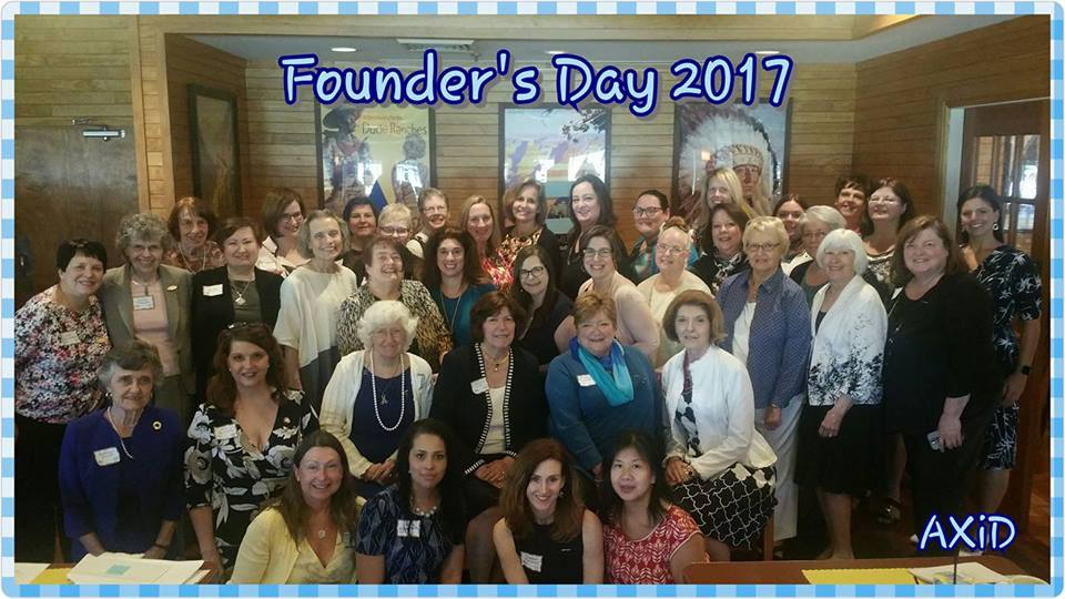 2017 Founders Day