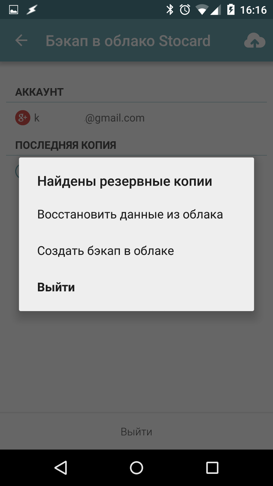 Скачать программу для скриншот на телефон