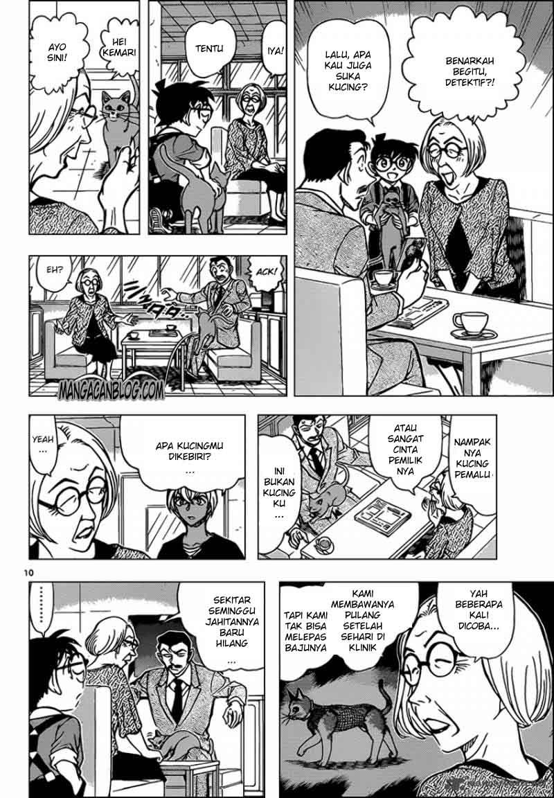 Komik detective conan 865 - si kucing belang 866 Indonesia detective conan 865 - si kucing belang Terbaru 9|Baca Manga Komik Indonesia|Mangacan