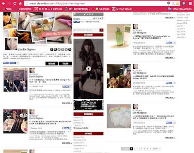 【Afternoon Tea 分享】10 月精選&jUan the Blogineer 回歸 STYLE-TIPS.COM