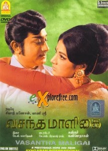 Vasantha Maligai (1972) - Tamil Movie