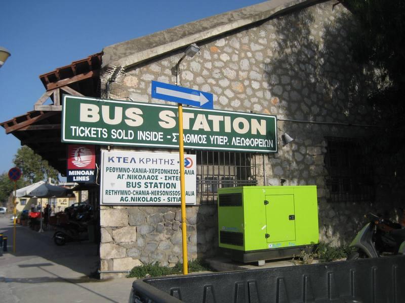 Ulaz u autobusku stanicu Iraklion (Heraklion)