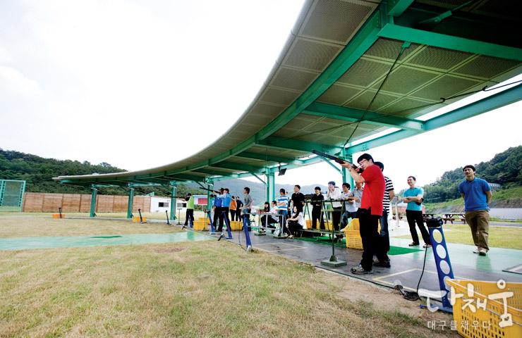 Daegu Shooting Range