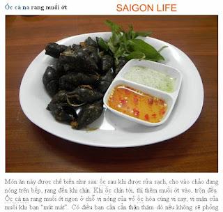 ベトナム貝グルメ
