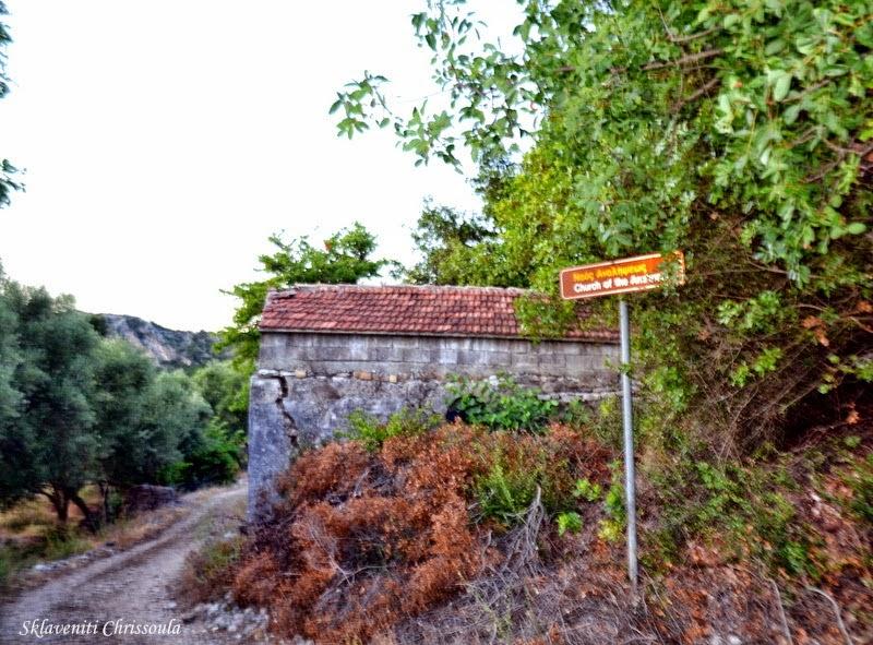 Προσεχώς υπό κατάρρευση; ... Ο μικρός ναός της Ανάληψης στον Πορο (φωτογραφίες