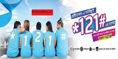 Grameenphone One Stop Solution *121#