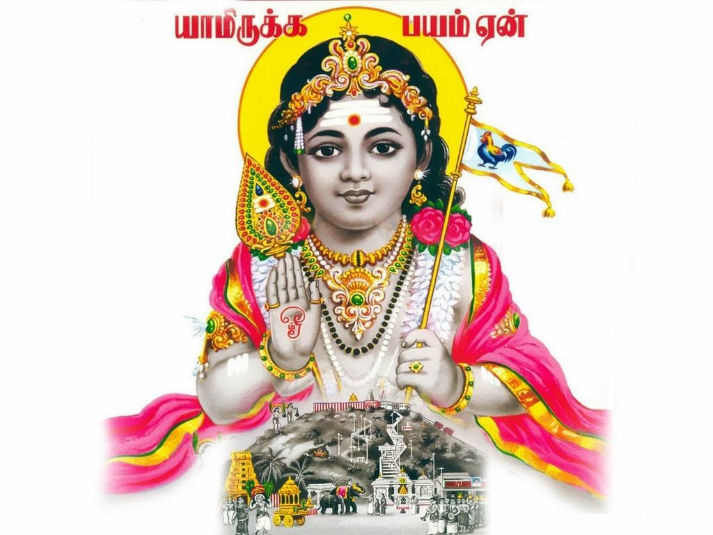 கந்த சஷ்டி விரதம்