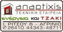 anaptixis