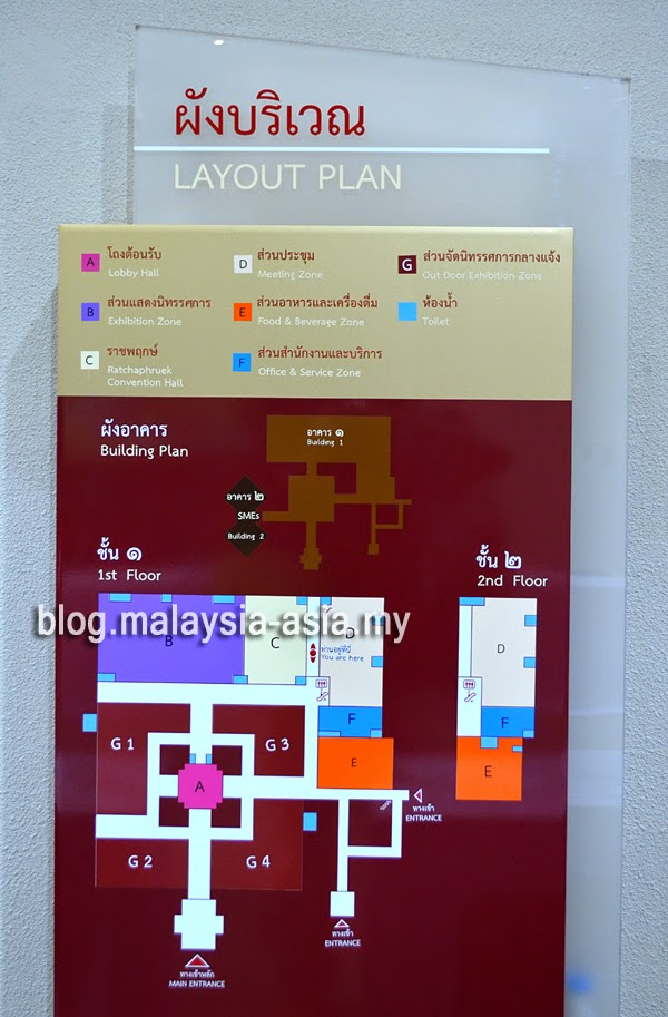 Chiang Mai International Convention and Exhibition Center Map plan