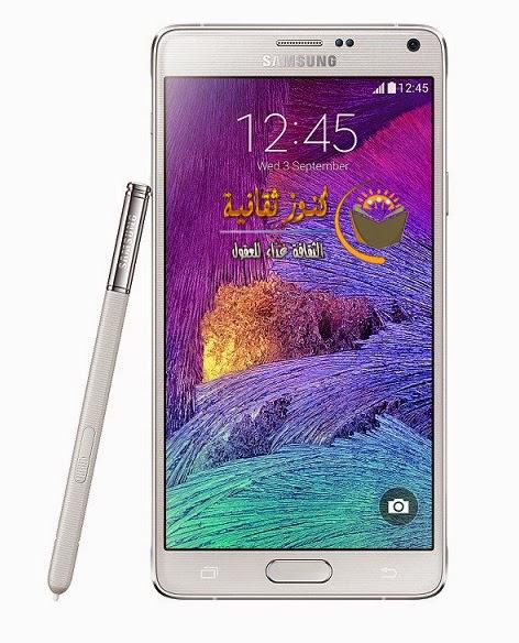 مواصفات سامسونج جالاكسي نوت 4 Samsung Galaxy Note 4
