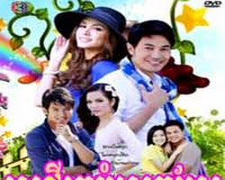 [ Movies ] Sethey Kromom Srok Sre ละคร เลดี้บ้านนา - Khmer Movies, Thai - Khmer, Series Movies