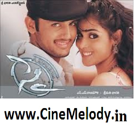 Sye Telugu Mp3 Songs Free  Download  2004
