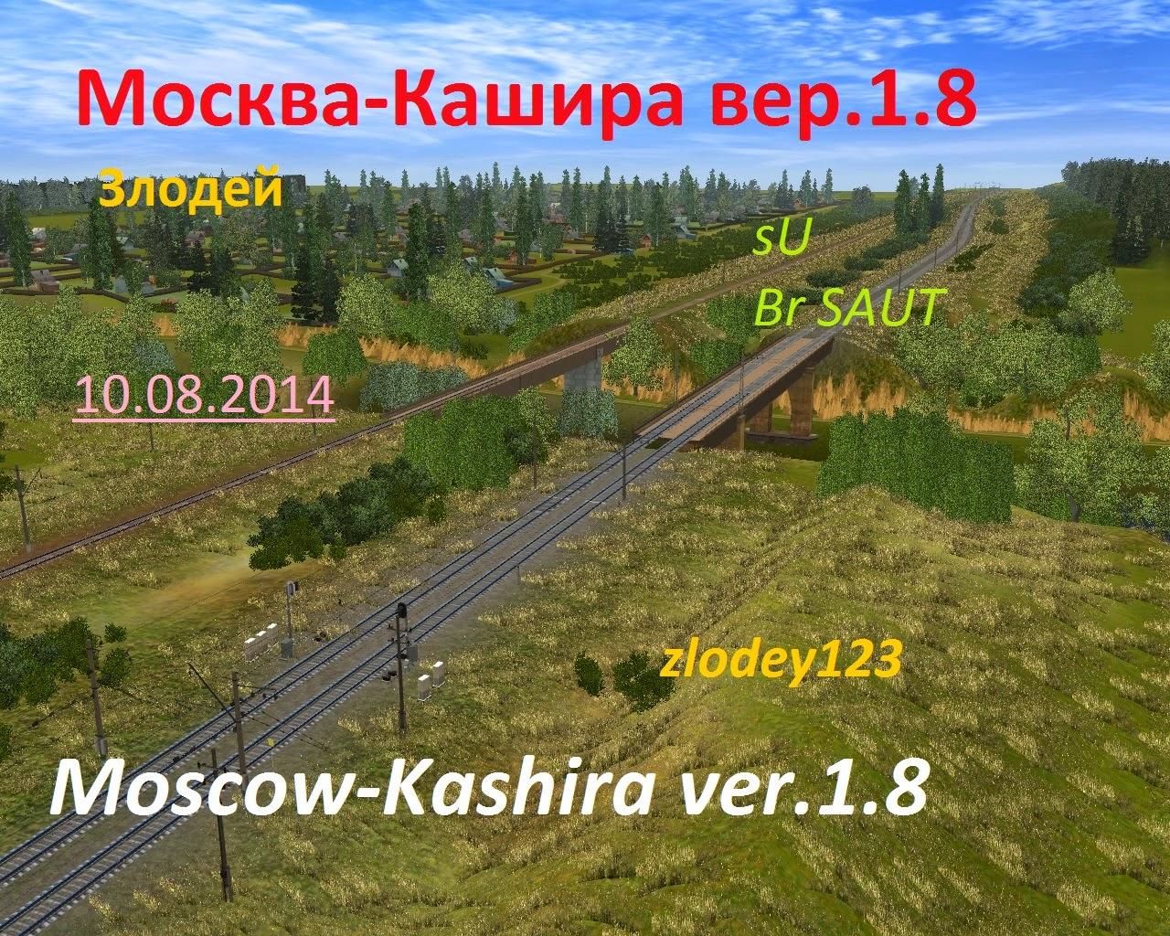 zlodey123_20140810_0000.jpg