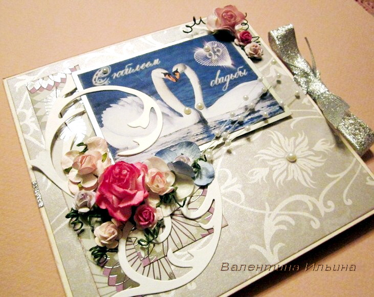 Серебряная свадьба открытки своими руками 96
