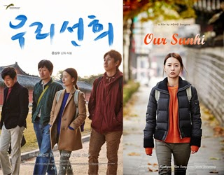 Sinopsis K-Movie Our Sunhi