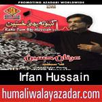 http://www.humaliwalayazadar.com/2015/10/irfan-hussain-nohay-2016.html