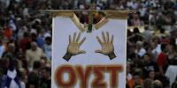 La révolte grecque, modèle pour les peuples européens - Page 4 1538069_3_e270_manifestation-a-athenes-le-19-juin-2011