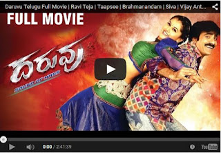 Daruvu Telugu Full Movie | Ravi Teja | Taapsee | Brahmanandam | Siva | Vijay Antony | HD Video