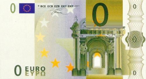 Банкнота ноль евро zero euro