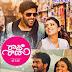 Raja Rani Telugu Movie Online