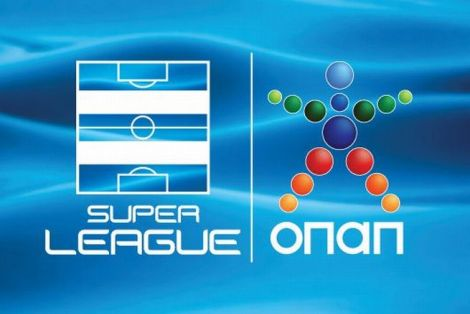 Greek Superleague Logo