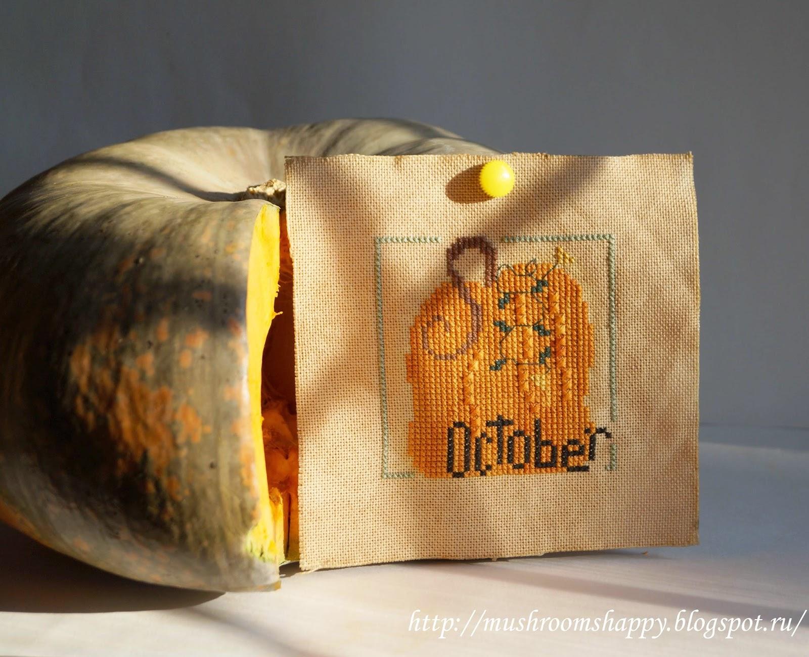 sweet october, happy halloween, pumpkins
