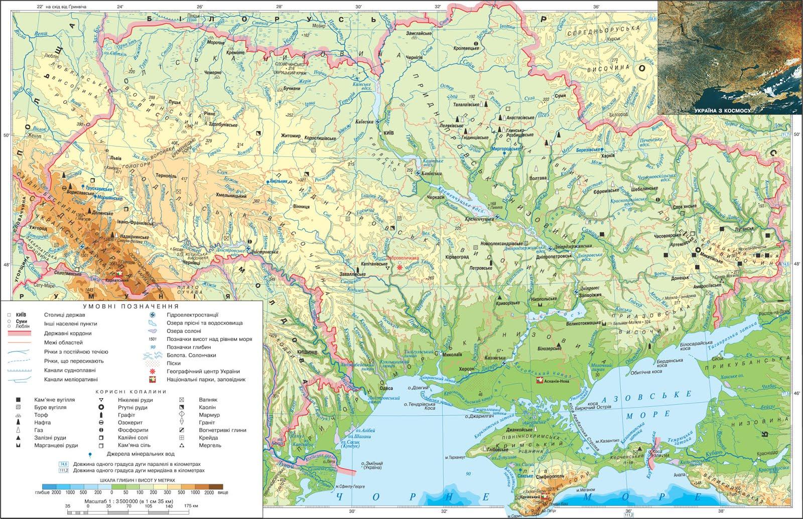 Карта Рек Днепр И Дунай Для Навител