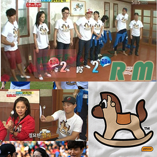 Derived from the wildly popular Korean TV series, Running Man, the anonymous sneaker uses high-quality Ortholite insoles for maximum support and durability. Clarino leather, with its water resistant qualities is used for the upper, and fun and customizable velcro characters are included as part of the Running Man sneaker.