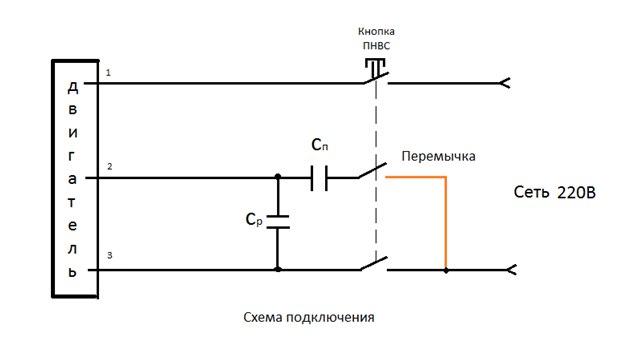 Что дает конденсатор на схеме