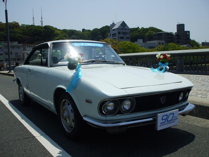 Mazda Luce R130, ciekawy, piękny design, japoński samochód, stary, klasyk