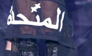 Tulisan Bahasa Arab di Kostum Agnes Monica