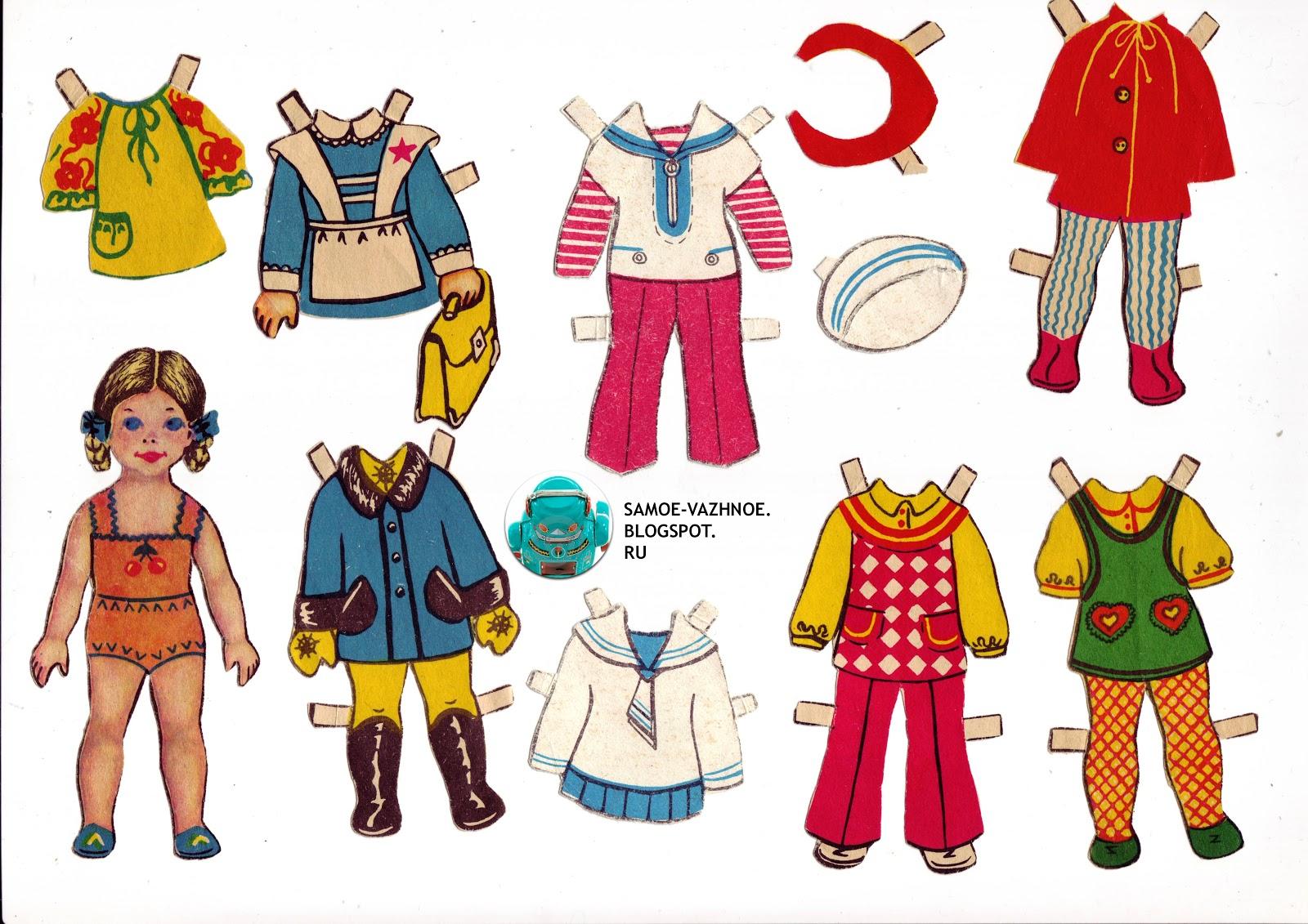 Игра кукольное ателье СССР