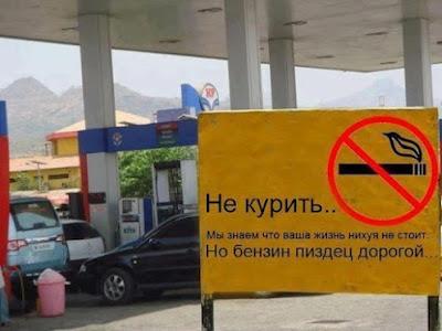Не курить фото