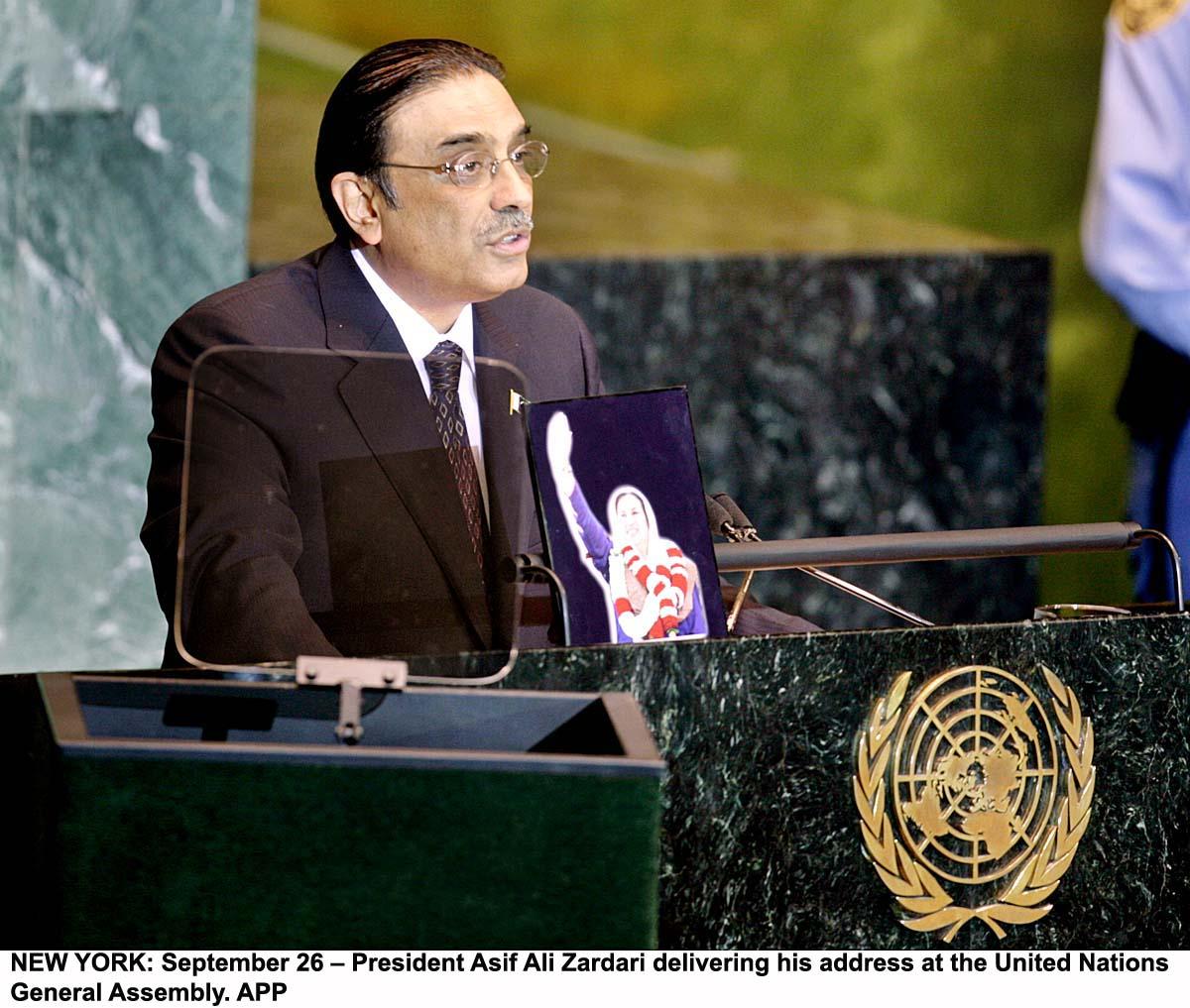 http://3.bp.blogspot.com/-1u31mf92Msg/Tyf5ekqNc-I/AAAAAAAADY0/KEUU0x1pYAw/s1600/Asif-Ali-Zardari-photos.jpg