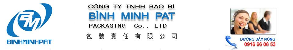 Công Bao Bì Bình Minh Pat