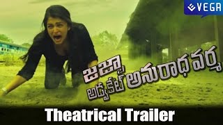 Jazbaa – Advocate Anuradha Varma Telugu Movie – Theatrical Trailer