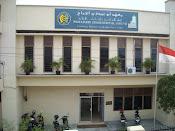 Gedung Ma'had Abu Ubaidah Bin AL Jarrah
