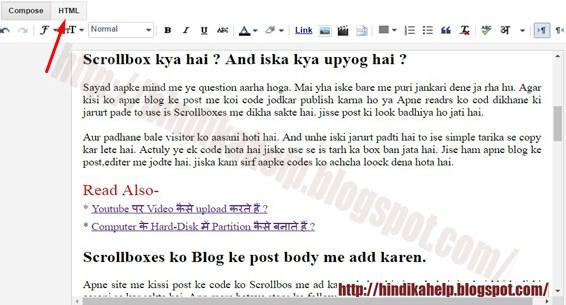 Compose html post body