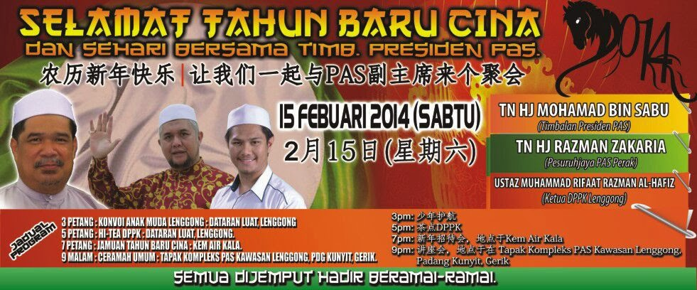 PROGRAM TERKINI 15 FEB 2014