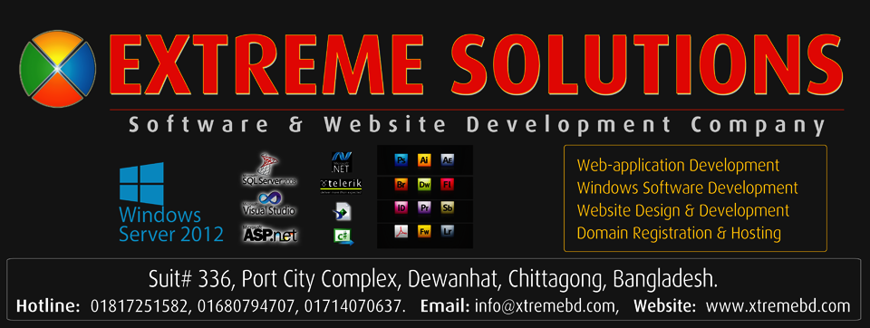 Software Development Company Bangladesh (www.xtremebd.com)