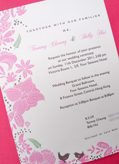 Kalo make art blog bespoke wedding invites for tammy billy bespoke wedding invite design was printed using letterpress method onto textured paper english message on one side and chinese message on the other side stopboris Choice Image