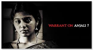 Actress Anjali was given Arrest warrant — Red Pix