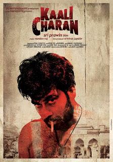 Kalicharan(2013) Movie Mp3 Songs Free Download