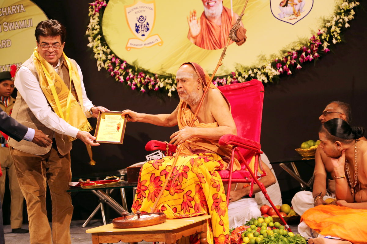 Receiving the Coveted Shankaracharya Award